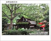 2012.04.29 苗栗油桐花坊:DSC_2163.JPG