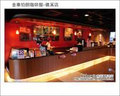 2011.10.17 金車伯朗咖啡館-礁溪店:DSC_8971.JPG