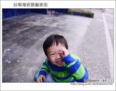 2013.01.25 台南海安路藝術街&北勢街藝術街:DSC_9099.JPG