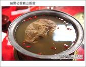 2012.08.05 苗栗公館鶴山飯館:DSC_4286.JPG