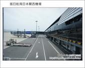 Day1 Part1 搭日航飛日本關西機場:DSC04645.JPG