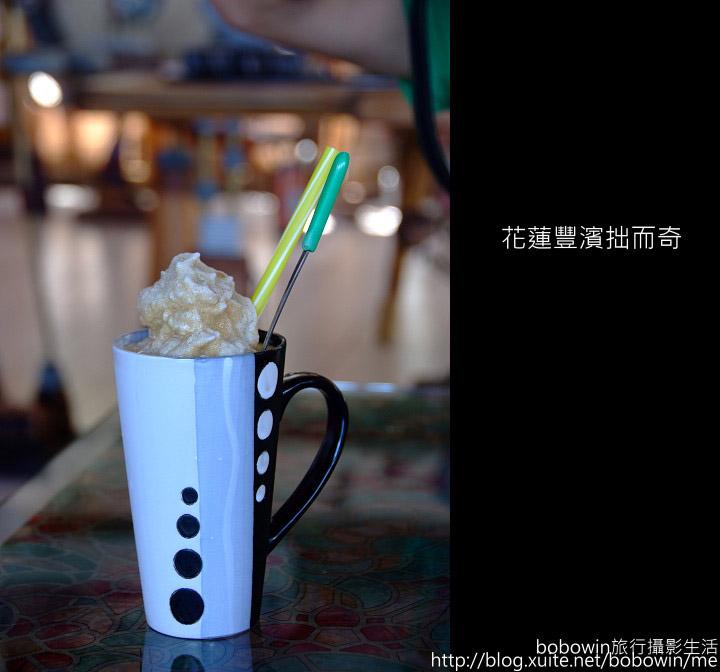 [ 花蓮主題餐廳 ] 拙而奇創意藝術空間:DSCF7488.JPG