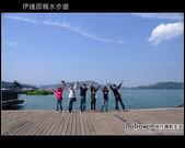 南投日月潭-伊達邵親水步道&美食街:DSCF8512.JPG