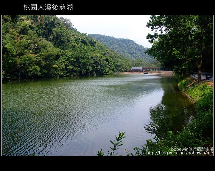 [ 北橫 ] 桃園大溪後慈湖:DSCF5124.JPG