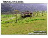 台北南港山水綠生態公園:DSC_1803.JPG