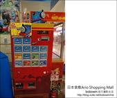 Day3 Part7 倉敷Ario shopping Mall:DSC05069.JPG
