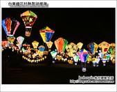 台東鐵花村:DSC_1169.JPG