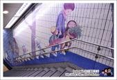 南港捷運站幾米地下鐵:DSC_8757.JPG