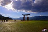 嚴島神社:DSC_2_1759.JPG