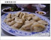2011.08.20 宜蘭南塘水餃:DSC_1796.JPG
