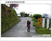 2012.02.10 宜蘭雅盧景觀度假別墅:DSC_4871.JPG