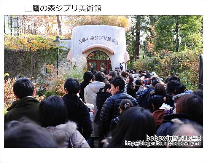 日本東京之旅 Day3 part2 三鷹の森ジブリ美術館:DSC_9737.JPG