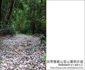 2012.04.29 苗栗雙峰山登山步道:DSC_1853.JPG