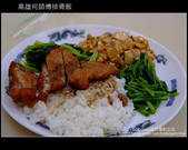 [ 特色餐館 ] 高雄何師傅排骨飯:DSCF1710.JPG