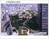 大阪南海瑞士飯店 Swissotel Nankai Osaka:DSC_6533.JPG