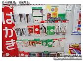 日本郵便局:DSC08522.JPG