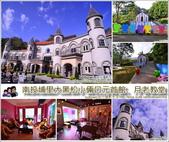 月老教堂:page_封面.jpg
