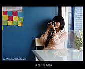 20080412_淡水有河Book聚會:DSCF0711.JPG
