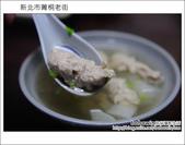 2011.09.18  菁桐老街:DSC_4018.JPG