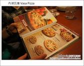 2012.03.09 內湖瓦薩Vasa Pizza:DSC00486.JPG