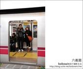 日本東京之旅 Day4 part6 六義園:DSC_0739.JPG