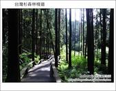 2011.05.14台灣杉森林棧道 文史館 天主堂:DSC_8309.JPG