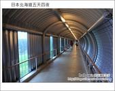 [ 日本北海道之旅 ] Day1 Part2 Tomamu 星野渡假村 --> hal buffet:DSC_7578.JPG