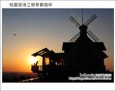 2012.10.04 桃園大園星海之戀:DSC_5537.JPG