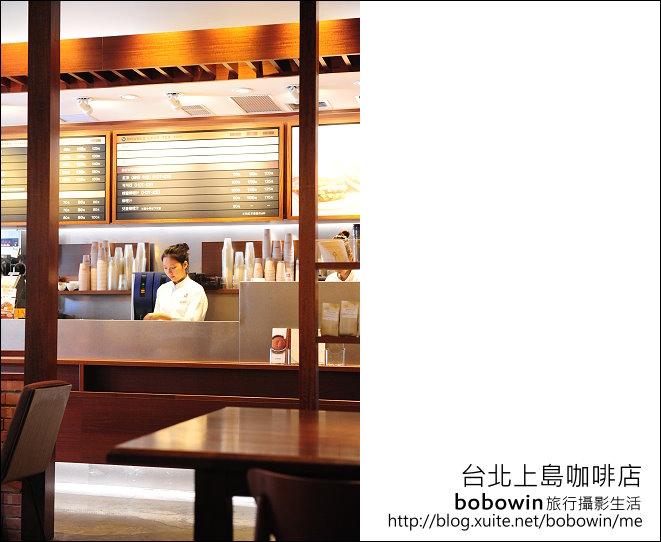 2013.02.24 台北上島咖啡_八德店:DSC_0756.JPG