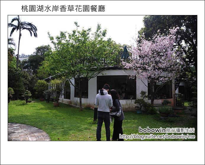 2012.03.31 桃園湖水岸香草花園餐廳:DSC_7974.JPG
