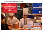 大阪 りくろ(Rikuro) 老爺爺起司蛋糕~~簡單美味的幸福甜點 - :DSC_6661.JPG