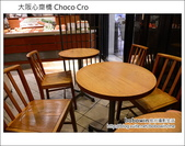 Day1 Part7 大阪心齋橋 Choco Cro:DSC_6711.JPG