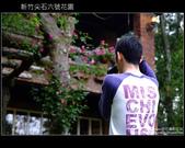 [ 景觀餐廳 ] 新竹尖石六號花園:DSCF0523.JPG