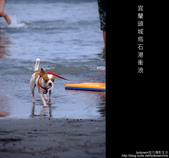 [ 遊記 ] 宜蘭烏石港衝浪 :DSCF6028.jpg