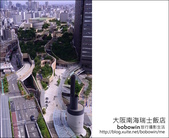 大阪南海瑞士飯店 Swissotel Nankai Osaka:DSC_6535.JPG