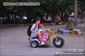 宜蘭冬山仁山植物園越野車:DSC_5456.JPG