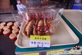 新竹湖口老街:DSC_3841.JPG
