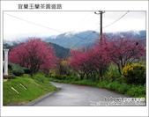 2012.02.10 宜蘭雅盧景觀度假別墅:DSC_4872.JPG