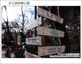 日本東京之旅 Day3 part1 井之頭恩賜公園:DSC_9654.JPG
