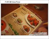 2012.03.09 內湖瓦薩Vasa Pizza:DSC00493.JPG