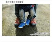 2012.04.27 容園谷住宿賞螢:DSC_1358.JPG