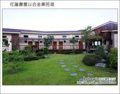 2012.07.13~15 花蓮壽豐以合金寨:DSC_2131.JPG