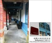 2012.08.25 桃園大溪老街:DSC_0086.JPG