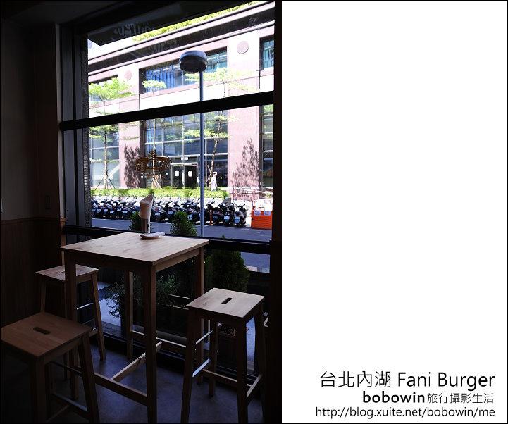 2012.09.05台北內湖 Fani Burger:DSC_5047.JPG