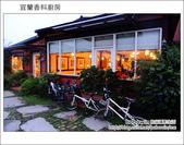 2012.09.22 宜蘭香料廚房:DSC_1123.JPG