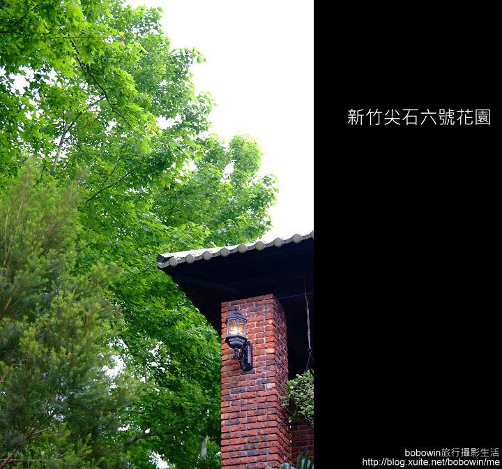 [ 景觀餐廳 ] 新竹尖石六號花園:DSCF0524.JPG