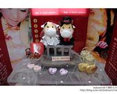 2008.07.13 愛情故事館:DSCF0989.JPG