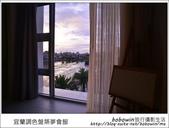 2013.11.09 宜蘭調色盤築夢會館:DSC_5255.JPG