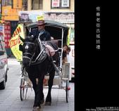 2008.12.14 恆春老街古城門巡禮及美食介紹:DSCF1810.jpg