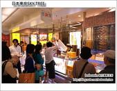 日本東京SKYTREE:DSC06842.JPG